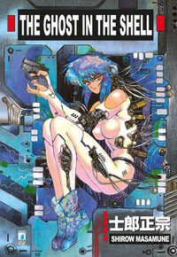 The ghost in the shell. Volume